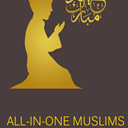 All In One Islamic Guide+Quran