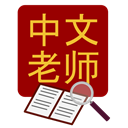 Chinese Tutor Dictionary