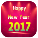 New Year Frame 2017